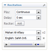 Advanced Recitation Menu